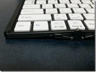 MOBO-Keyboard (16)