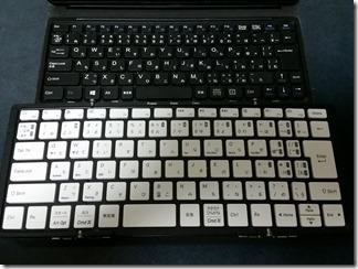 MOBO-Keyboard (26)