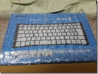 MOBO-Keyboard (3)