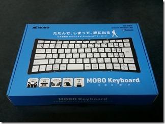 MOBO-Keyboard (4)