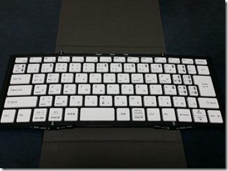 MOBO-Keyboard (9)