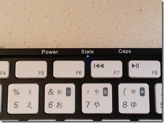 MOBO-Keyboard-USB (3)