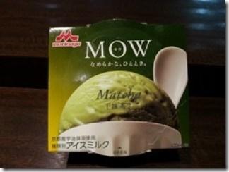 MOW (2)