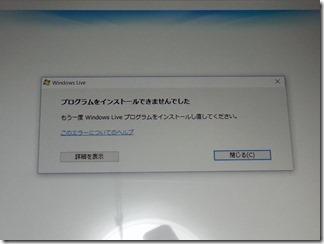 MT-WN1001 (34)