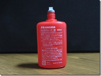 Maintenance Kit (12)