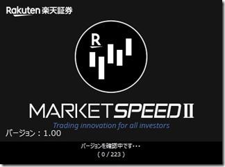 MarketSpeed2 (13)