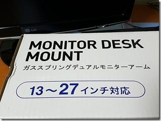 Monitor-arm (13)