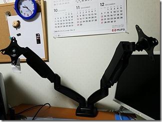 Monitor-arm (51)