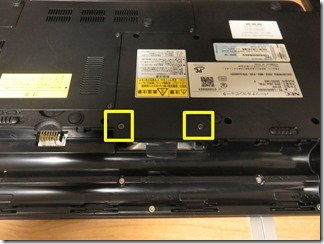 NEC-PC-LS550CS3EB (19)