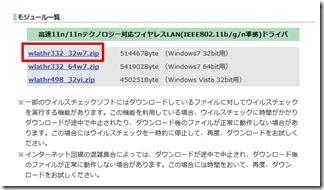 NEC-PC-LS550CS3EB (28)