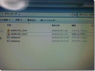 NEC-PC-LS550CS3EB (29)