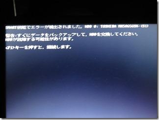 NEC-PC-LS550CS3EB (2)