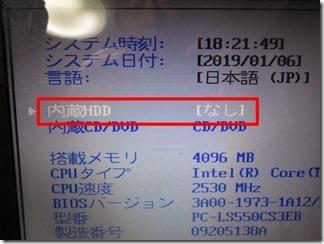 NEC-PC-LS550CS3EB (30-1)