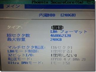 NEC-PC-LS550CS3EB (40)