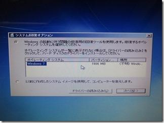 NEC-PC-LS550CS3EB (9)