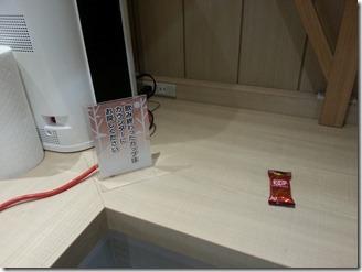 Nescafe-stand (2)