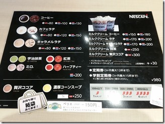 Nescafe-stand-renewal