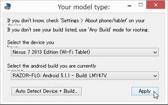 Nexus-Root-Toolkit (14-1)