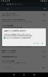 Nexus-Root-Toolkit (25)