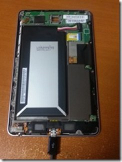 Nexus72015-08-23 20.46.13 (7)