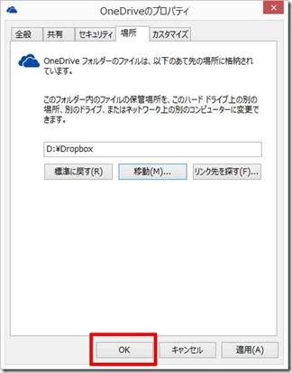OneDrive-DropBoxdouki (12-2)