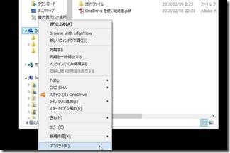 OneDrive-DropBoxdouki (5-1)