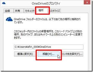 OneDrive-DropBoxdouki (9-1)