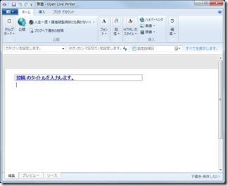 OpenLiveWriter-nihongoka (7)