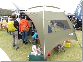 Outdoors-camp (77)