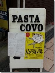 PASTA-COVO (1)