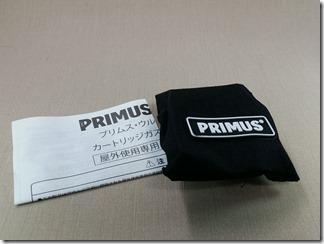 PRIMUS-urutoragasuba-na-p-153 (9)