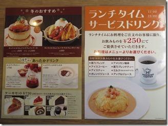 Pancake-souffle (4)