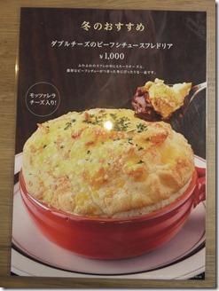 Pancake-souffle (5)