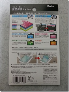 PowerShot-SX710HS (13)