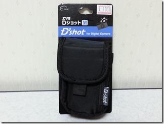 PowerShot-SX710HS (4)