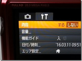 PowerShot-SX710HS (56)