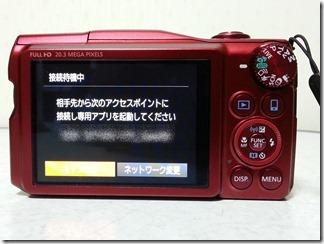 PowerShot-SX710HS-douki (4)