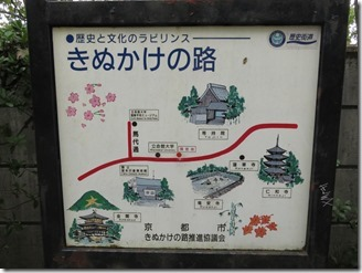 Ryoanji (3)
