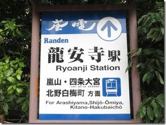 Ryoanji (60)