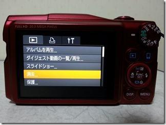 SX710HS-douki-Camera-Connect (1)