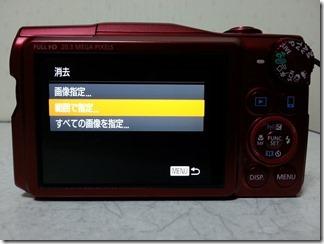 SX710HS-douki-Camera-Connect (4)
