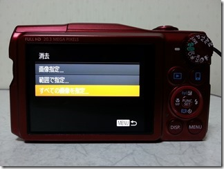 SX710HS-douki-Camera-Connect (6)