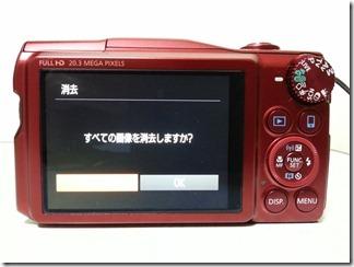 SX710HS-douki-Camera-Connect (7)