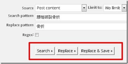 Search Regex5