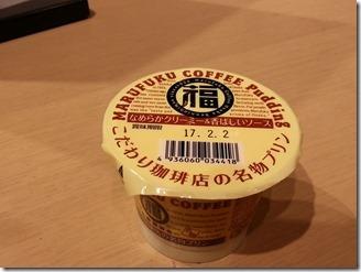 T-SITE-FOOD-MARKET (4)