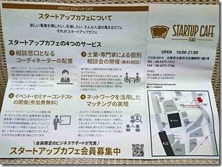 TSUTAYA-BOOK-STORE-umeda-MeRISE (4)