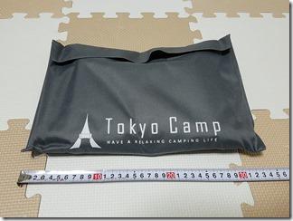 TokyoCamp-takibidaikounyuu (6)