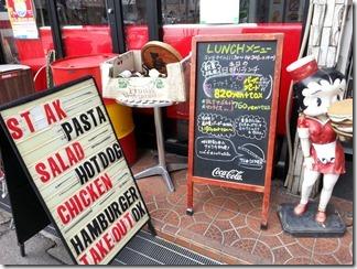 T's Star Diner  (5)