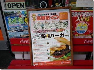 T's Star Diner  (6)