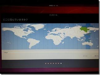 Ubuntu18-04 (13)